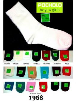 enca delantal cintura con cinta entredos 1059