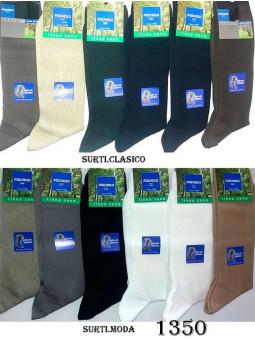 xeve delantal cintura 3 paños bolsillo tapeta 79500